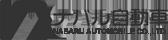 ナバル自動車ロゴ