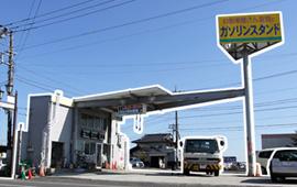 ガソリンスタンドイメージ写真